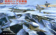 S20 1/700 現用ロシア空軍機