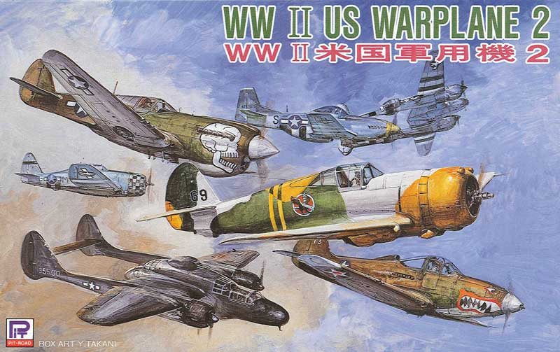 S43 1/700 WWII アメリカ軍用機 2