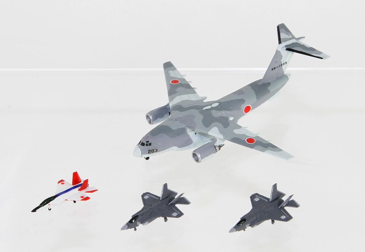 S45 1/700 自衛隊航空機セット1(X-2、F-35A、F-35B×各4機、C-2×2機入り)