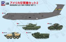 S47 1/700 アメリカ空軍機セット 2