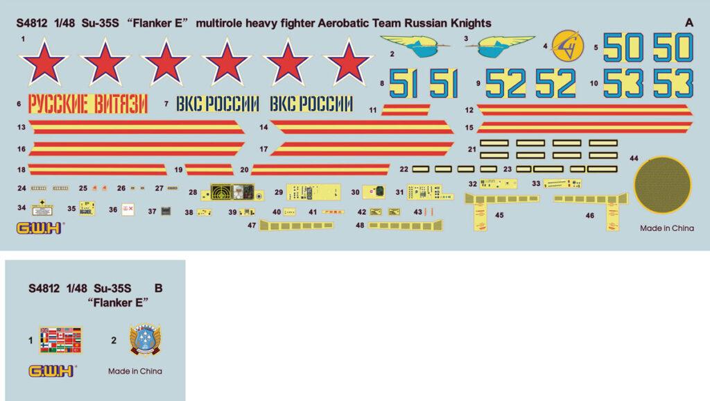 S4812 1/48 Su-35S ロシアンナイツ