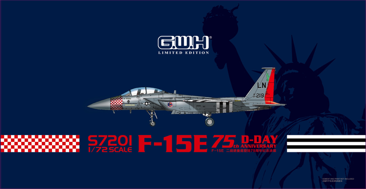 S7201 1/72 アメリカ空軍 F-15E D-Day 75周年記念塗装