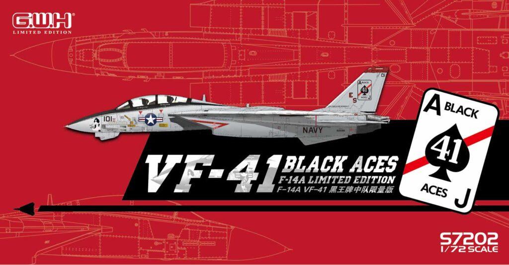 S7202 1/72 F-14A VF-41ブラックエーセス