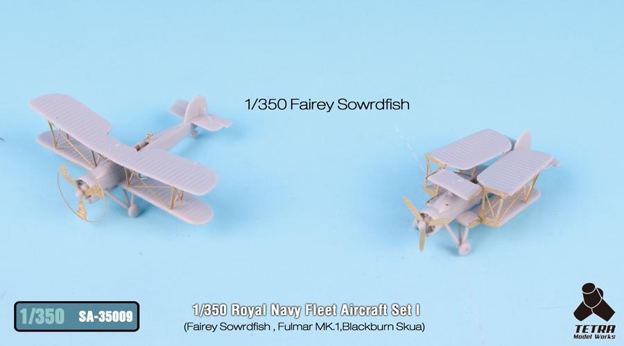 SA3509 1/350 イギリス海軍機セット(ME社)用 パーツ(ソードフィッシュ・フルマー・スクア)