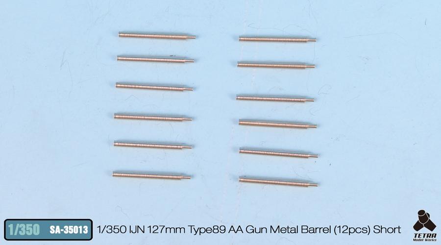 SA3513 1/350 日本海軍 89式 12.7cm 高角砲身(短) 12本入り