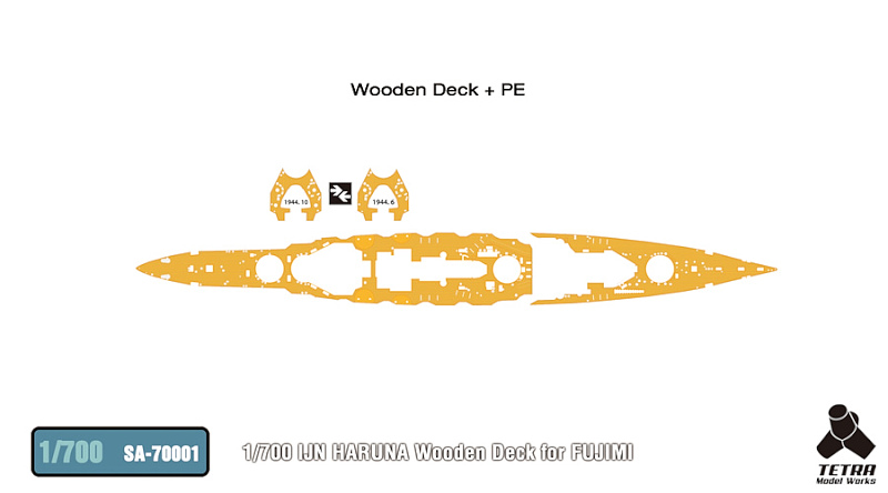 SA7001 1/700 日本海軍 戦艦 榛名(F社)用 木製甲板 エッチングパーツ付き