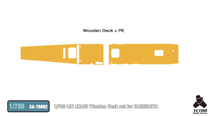 SA7002 1/700 日本海軍 空母 赤城(H社)用 木製甲板 エッチングパーツ付き