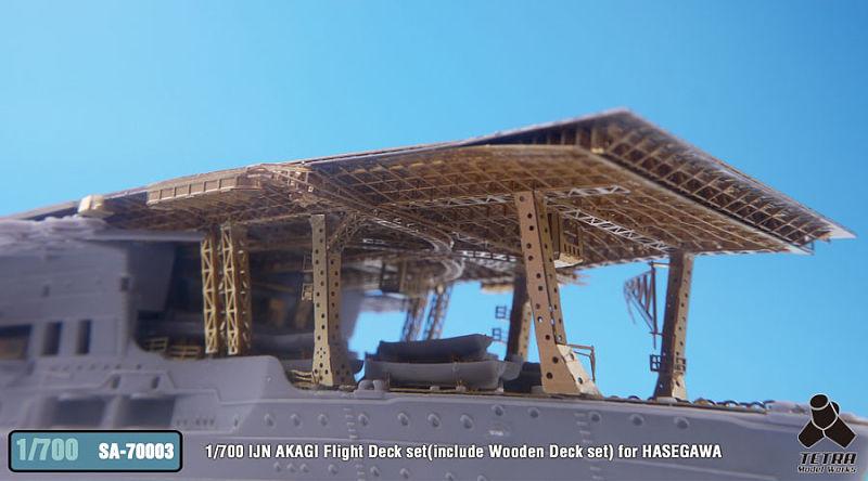 SA7003 1/700 日本海軍 空母 赤城(H社)用 飛行甲板フルセット 木製甲板付き