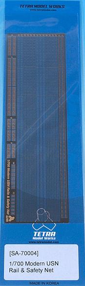 SA7004 1/700 現用 アメリカ海軍艦 手すり、セーフティーネット