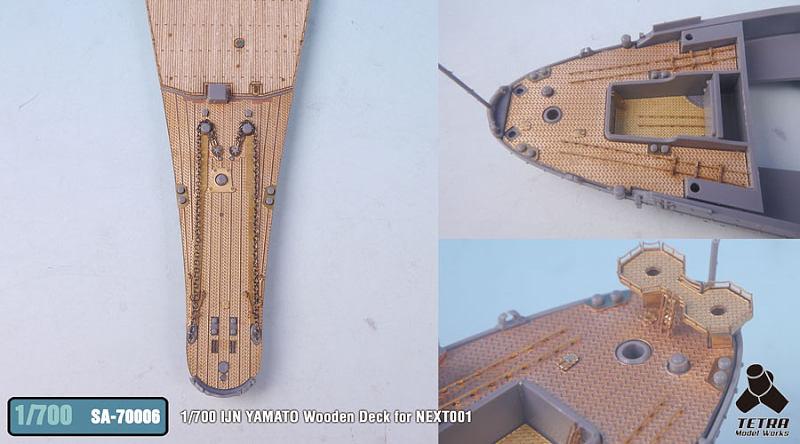 SA7006 1/700 日本海軍 戦艦 大和 (F社NEXT.01)用 木製甲板 エッチングパーツ付き