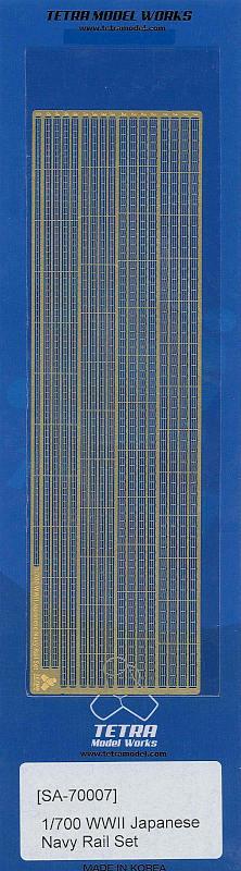 SA7007 1/700 WWII 日本海軍 手すり
