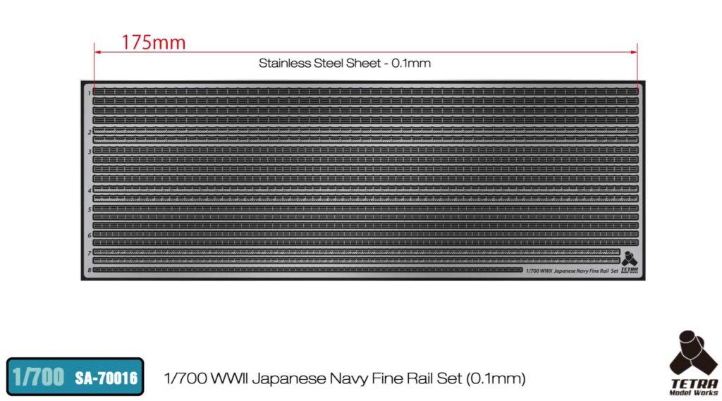 SA7016 1/700 WWII 日本海軍 手すり t0.1mm エッチングパーツ