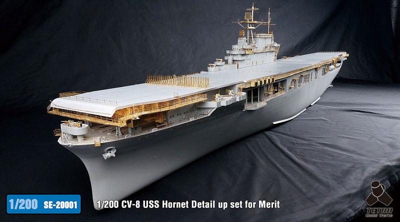 SE2001 1/200 アメリカ海軍 空母 CV-8 ホーネット(ME社)用 エッチングパーツ