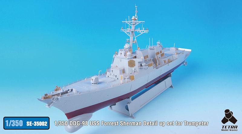 SE3502 1/350 アメリカ海軍 DDG-98 フォレスト・シャーマン (TR社)用 エッチングパーツ