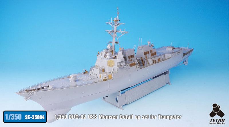 SE3504 1/350 アメリカ海軍 DDG-92 マンセン (TR社)用 エッチングパーツ