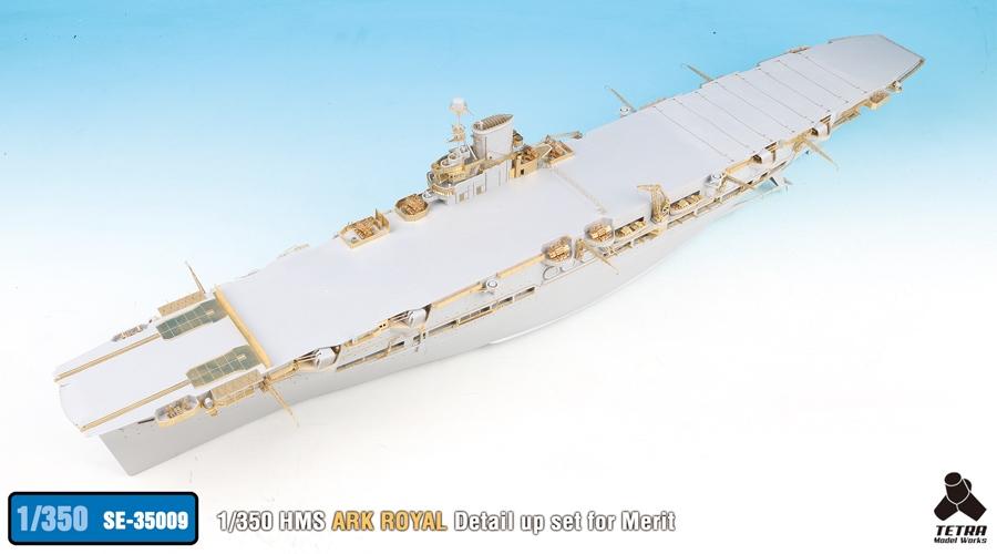 SE3509 1/350 イギリス海軍 空母 アークロイヤル(ME社)用 エッチングパーツ