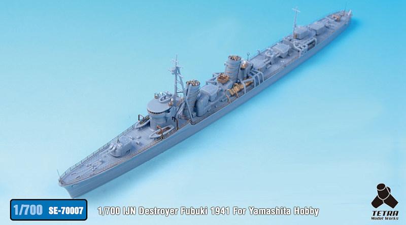 SE7007 1/700 日本海軍 駆逐艦 吹雪 1941(YH社)用 エッチングパーツ