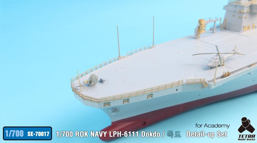 SE7017 1/700 強襲揚陸艦 LPH-6111 Dokdo(AC社)用 エッチングパーツ
