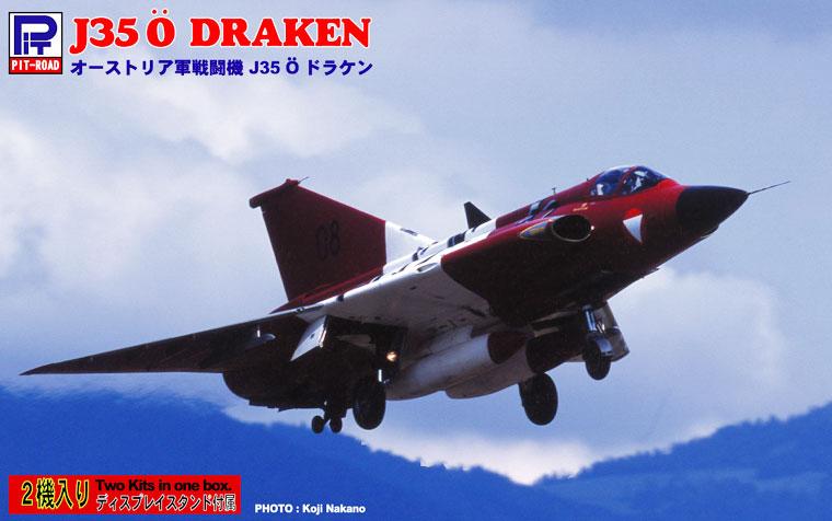 SN04 1/144 オーストリア陸軍航空隊仕様 J35ö ドラケン