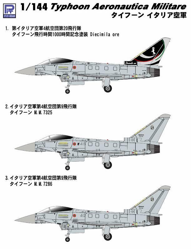 SN11 1/144 タイフーン イタリア/スペイン空軍仕様