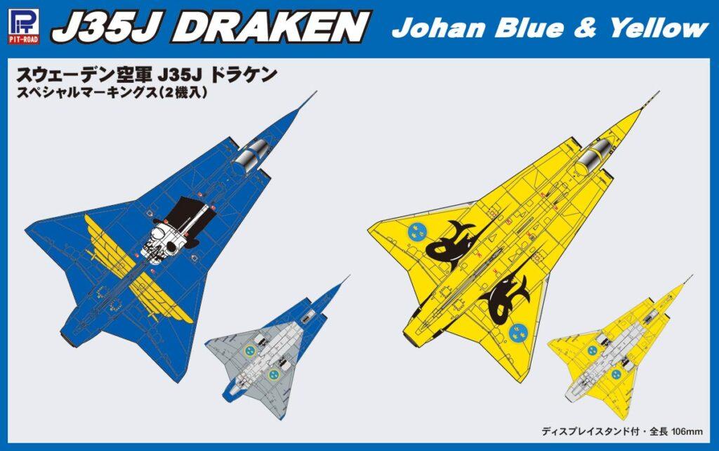 SN16 1/144 J35 ドラケン スウェーデン空軍仕様 スペシャルマーキングス(2機入り)