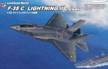 SN17 1/144 F-35C ライトニングII アメリカ海軍仕様