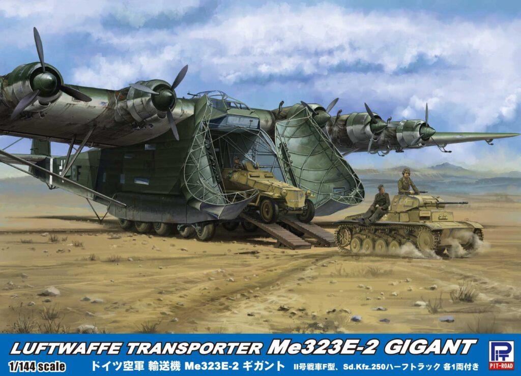 SN23 1/144 ドイツ空軍 輸送機 Me323E-2 ギガント