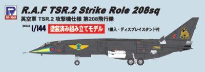 SNP09 1/144 イギリス空軍 TSR.2 攻撃機仕様 塗装済みプラモデル