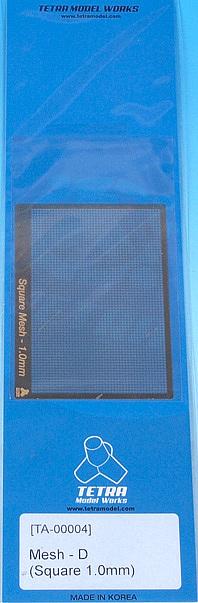 TA0004 メッシュ D(四角 1.0mm)