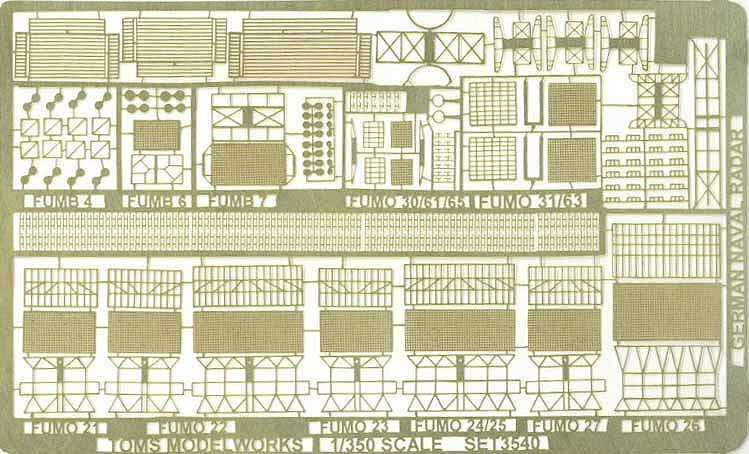 TM3540 1/350 WWII ドイツ海軍 各種レーダーセット