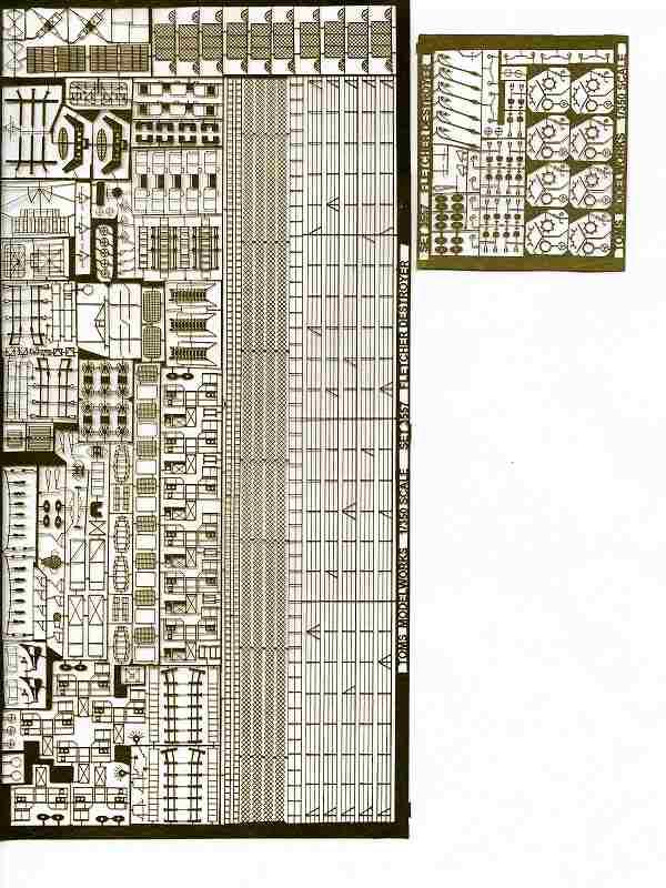 TM3557 1/350 アメリカ海軍 駆逐艦 ザ・サリヴァンズ用 エッチングパーツ