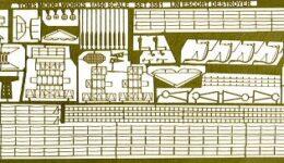 TM3581 1/350 日本海軍 海防艦 鵜来型用 エッチングパーツ