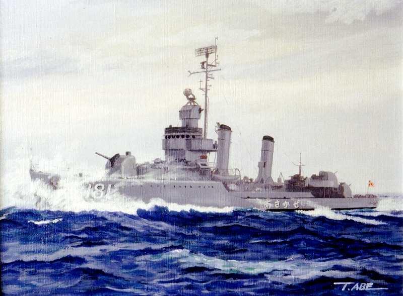 J21 1/700 海上自衛隊 護衛艦 DD-181 初代あさかぜ