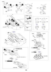 G45「1/35 陸上自衛隊 89式装甲戦闘車」エッチングパーツ組立説明書未封入のお詫びとおしらせ