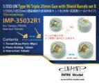 IMP3532 1/350 日本海軍 九六式25mm3連装機銃シールド付き B(30°/60°) (T社 大和・武蔵用)
