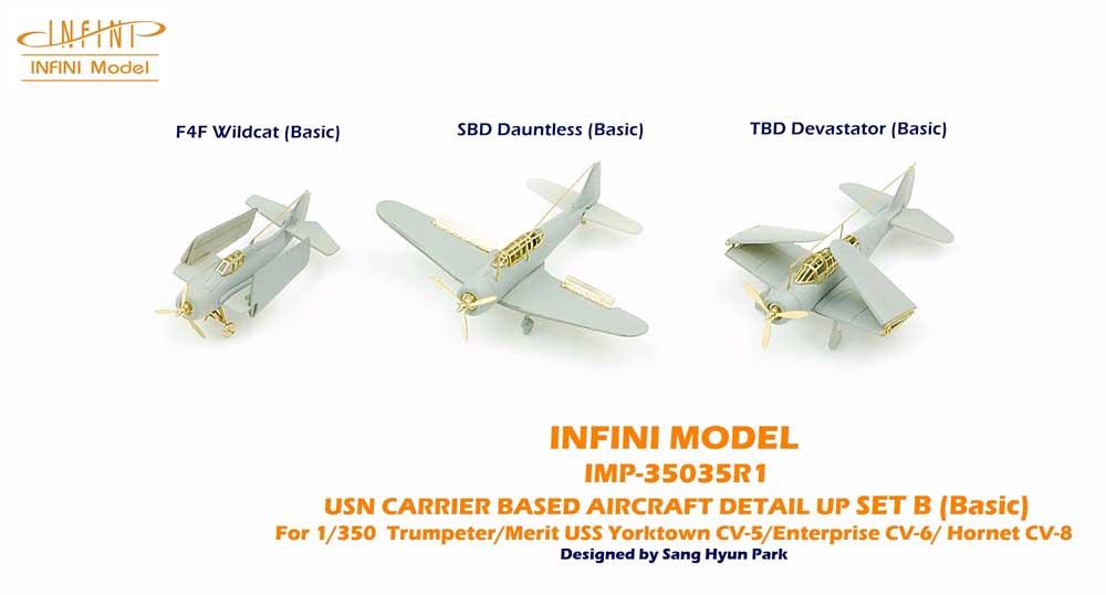 IMP3535 1/350 アメリカ海軍 空母艦載機セット(TR社)用 ディテールアップパーツセット B(ベーシック)