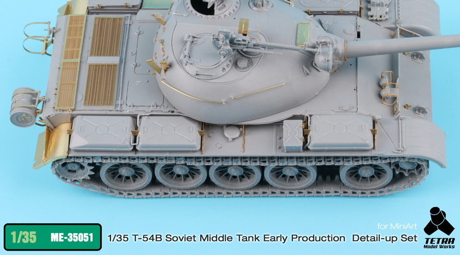 ME3551 1/35 ロシア陸軍 T-54B中戦車 初期生産型(MIN社)用 エッチングパーツ