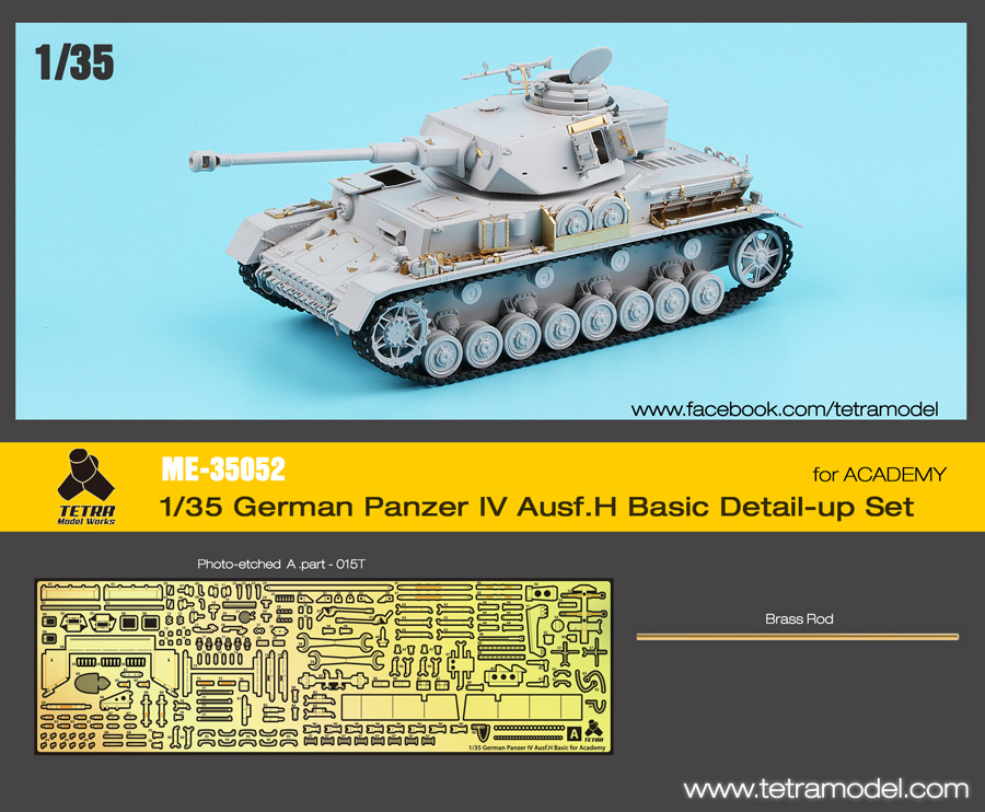 ME3552 1/35 ドイツ陸軍 IV号戦車H型(AC社)用 エッチングパーツ(ベーシック)