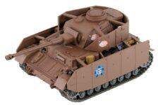 PD69「ガールズ&パンツァー」 IV号戦車H型(D型改) エンディングVer. 半塗装済みプラモデル