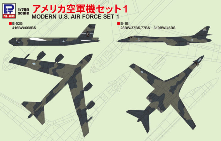 S46 1/700 アメリカ空軍機セット 1
