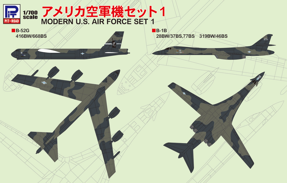 JANコード:4986470019598 2,000円