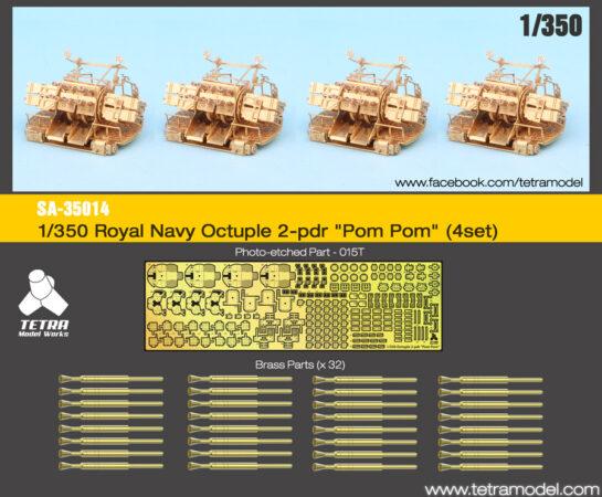 SA3514 1/350 イギリス海軍 2ポンド8連装ポンポン砲(4セット入り)