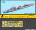 SE7022 1/700 日本海軍 駆逐艦 夕雲(H社)用 エッチングパーツ