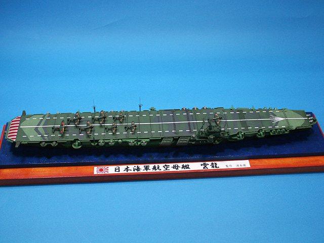 第17回(2006)ピットロードコンテスト 審査結果