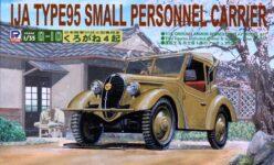 G38 1/35 日本陸軍 九五式小型乗用車 くろがね4起