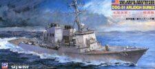 M13 1/700 アメリカ海軍 駆逐艦 アーレイバーク