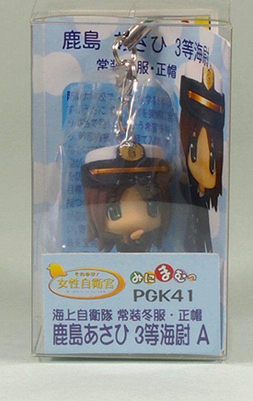 PGK41 それゆけ!女性自衛官みにまむっ ストラップ「鹿島あさひ3等海尉A」