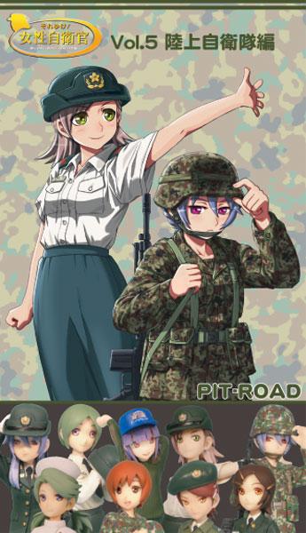 PGS05 それゆけ!女性自衛官 Vol.5 陸上自衛隊編