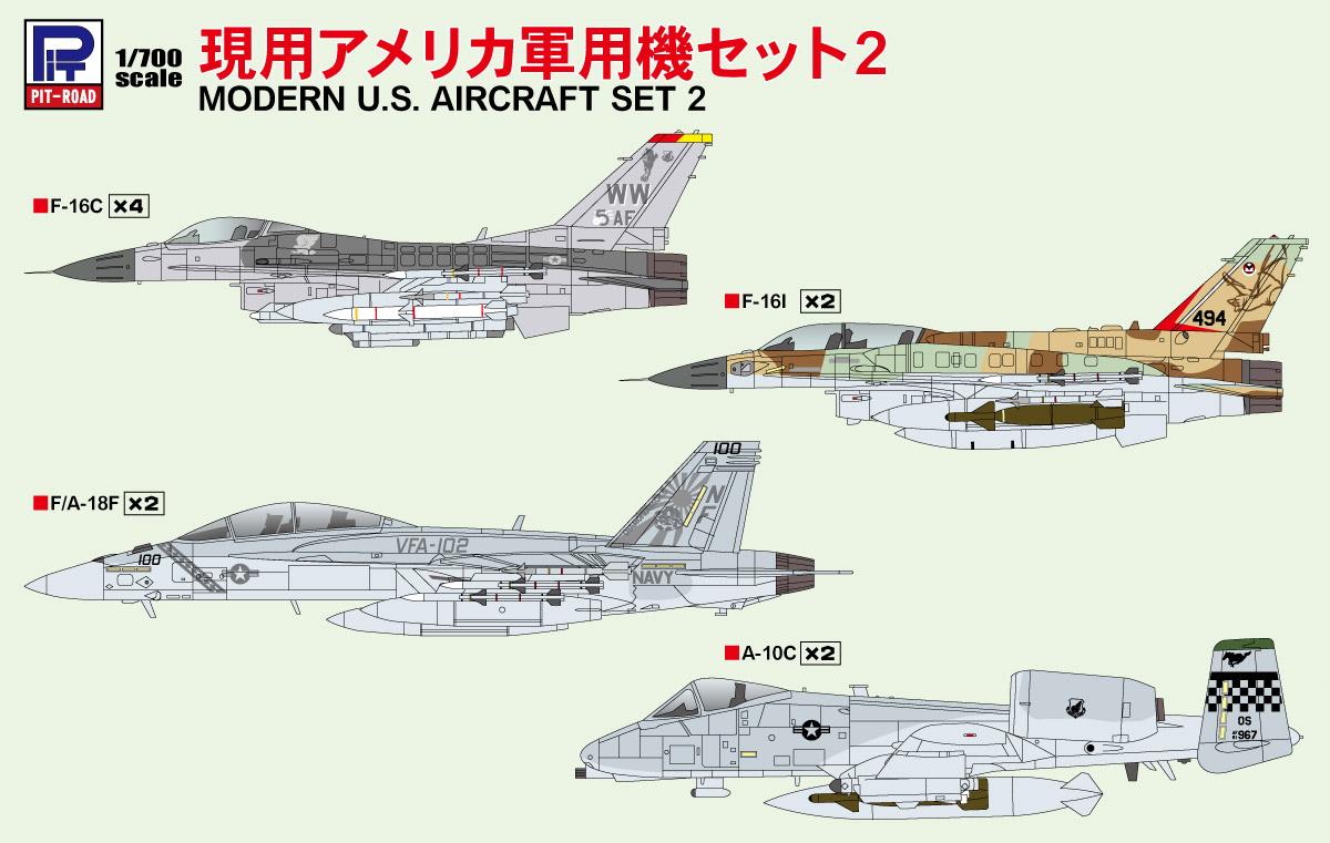 本体価格:2,000円 JANコード:4986470020747