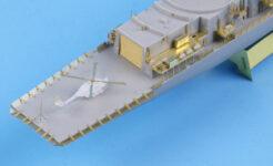 SE7032 1/700 イギリス海軍 23型 フリゲート HMS モントローズ F236 (TR社)用 エッチングパーツ